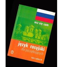 Język rosyjski dla początkujących + CD
