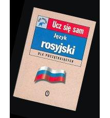 Język rosyjski dla początkujących