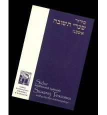 Sidur modlitewnik żydowski