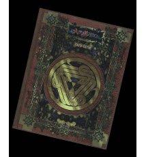 Ars Magica 4 ed.