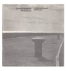 Sowremennyj pejzaż - katalog z wystawy
