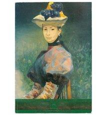Katalog aukcyjny - Unicum 87. aukcja malarstwa i rzemiosla artystycznego