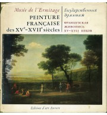 Peinture Francaise des XV-XVII siecles