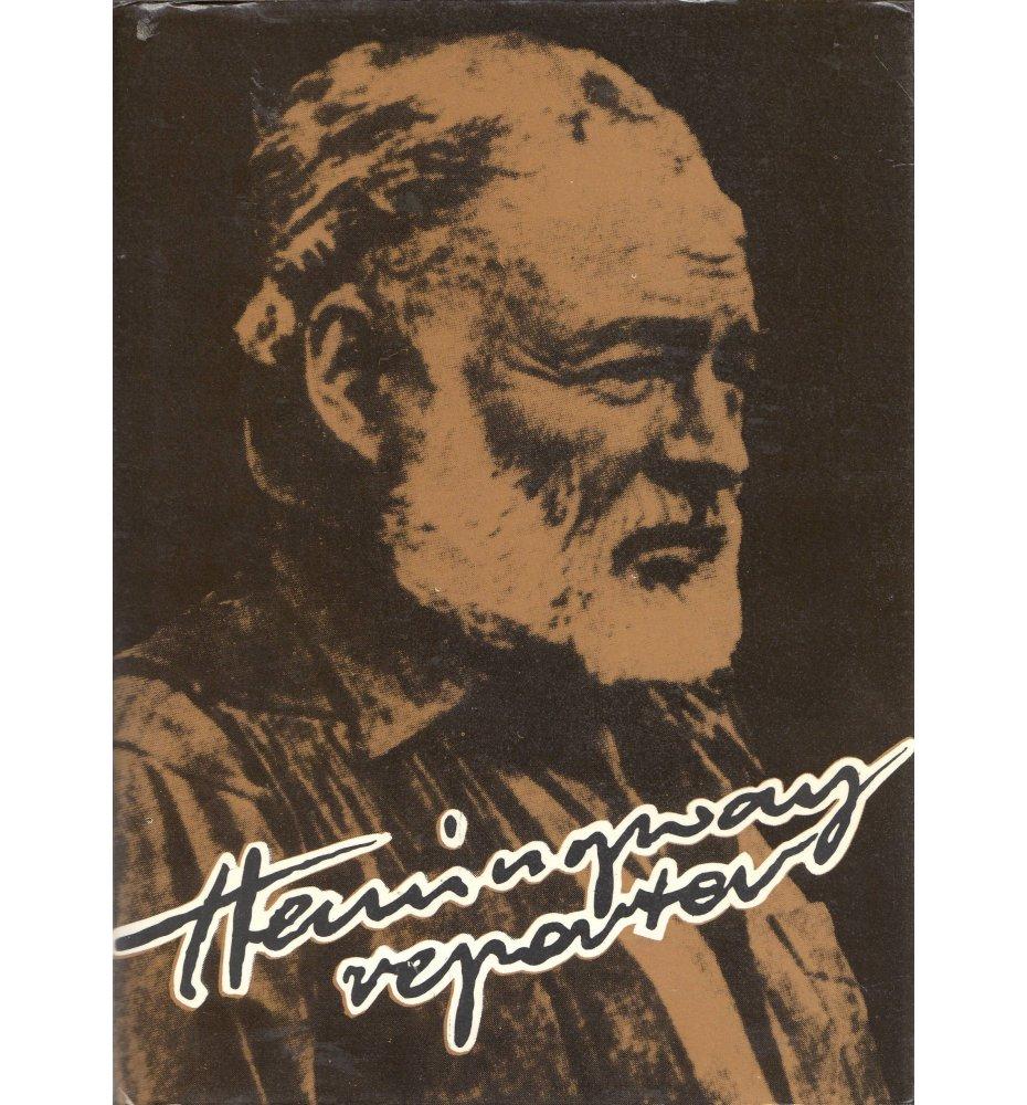 Hemingway reporter