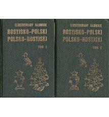 Ilustrowany słownik rosyjsko-polski, polsko-rosyjski, tom1-2