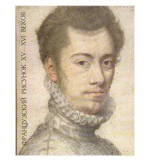 Francuski rysunek XV-XVI w.