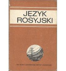 Język rosyjski dla klasy II ZSZ