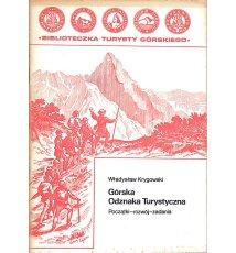 Górska Odznaka Turystyczna