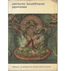 Peintures bouddhiques japonaises