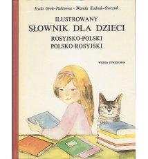 Ilustrowany słownik dla dzieci rosyjsko-polski, polsko-rosyjski