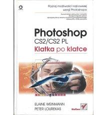 Photoshop CS2/CS2 PL. Klatka po klatce