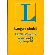 Duży słownik polsko-rosyjski, rosyjsko-polski