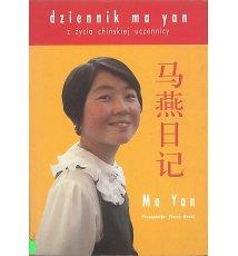 Dziennik Ma Yan