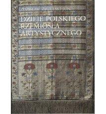 Dzieje polskiego rzemiosła artystycznego