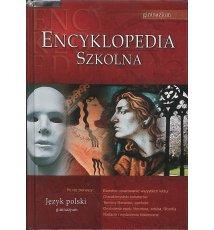Encyklopedia szkolna, Język polski. Gimnazjum