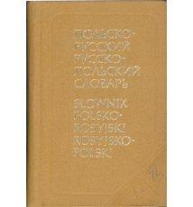 Słownik kieszonkowy PL-RUS, RUS-PL