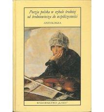 Poezja polska w szkole średniej