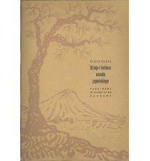 Dzieje i kultura narodu japońskiego