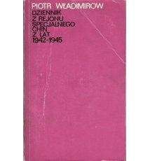 Dziennik z rejonu specjalnego Chin z lat 1942-1945