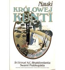 Nauki królowej Kunti