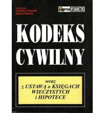Kodeks cywilny wraz z Ustawa o księgach wieczystych i hipotece