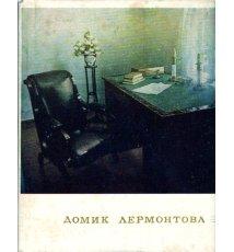 Domik Lermontova