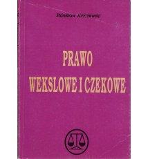 Prawo wekslowe i czekowe