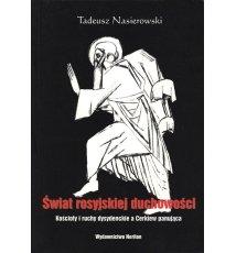Świat rosyjskiej duchowości