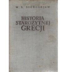 Historia starożytnej Grecji