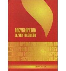 Encyklopedia języka polskiego