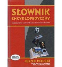 Słownik encyklopedyczny. Język polski
