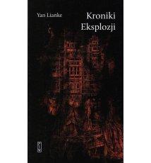 Kroniki Eksplozji