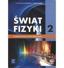 Świat fizyk 2. Gimnazjum