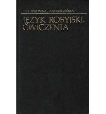 Język rosyjski. Ćwiczenia