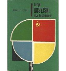 Język rosyjski dla techników