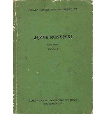 Język rosyjski. Kurs średni