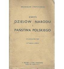 Zarys dziejów narodu i państwa polskiego