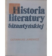 Historia literatury bizantyńskiej
