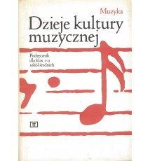 Dzieje kultury muzycznej