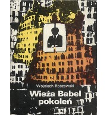 Wieża Babel pokoleń