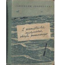 Z pamiętnika marynarza okrętu podwodnego