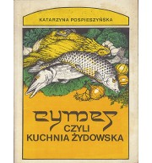 Cymes czyli kuchnia żydowska i przepisy z Izraela