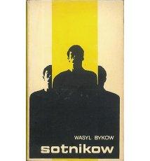 Sotnikow