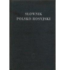 Słownik polsko-rosyjski